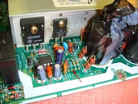Электрическая схема системы ...