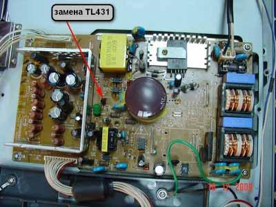 принципиальная схема шасси телевизора на шасси