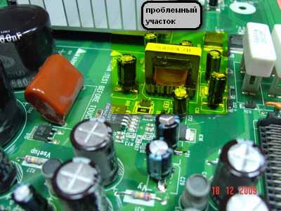 Ремонт плазменного телевизора LG RT-42PX11